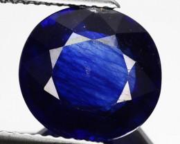 5.56Cts Composite Royal Blue Sapphire Cushion Cut Madagascar