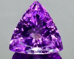 9.90 Crt Natural Amethyst Sparkling Faceted Gemstone.( AG 78)