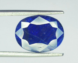 4.15 ct Natural Untreated Sapphire ~Afghanistan