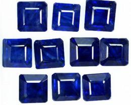 22.94Cts Natural Blue Sapphire (Composite) Square Parcel