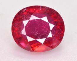 Incredible Color 3.35 Ct Natural Rubelite Tourmaline