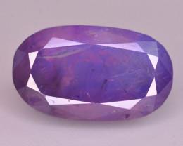Rare 8.45 Ct Natural Corundum Sapphire From Kashmir