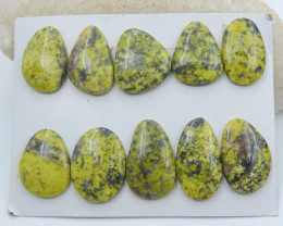 184cts Wholesale natural serpentine green gemstone cabochons(A622)