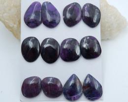 213cts Unique sugulite cabochon beads semi-gem for designer (A624)