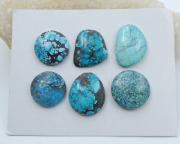 6PCS Turquoise Gemstone Cabochons Set For Necklace Design,(A629)