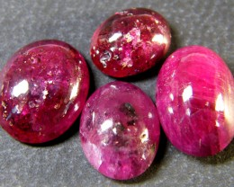 PARCEL BLOOD RED RUBIES LARGE CABOCHON 10 CTS RM 441