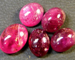 PARCEL BLOOD RED RUBIES LARGE CABOCHON 10 CTS RM 442