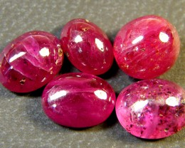 PARCEL BLOOD RED RUBIES LARGE CABOCHON 10 CTS RM 445