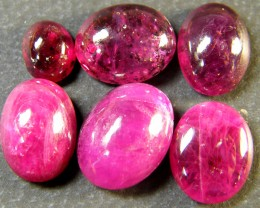 PARCEL BLOOD RED RUBIES LARGE CABOCHON 10 CTS RM 447