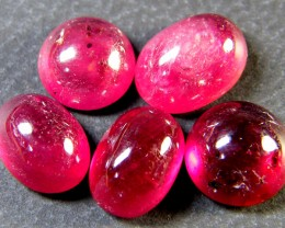 VS GRADE PIGEON BLOOD RED RUBIES CABOCHON LOT 10CT RM 462