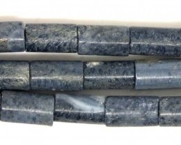 BLUE CORAL NATURAL 46 GMS / 230 CTS  LG-1050