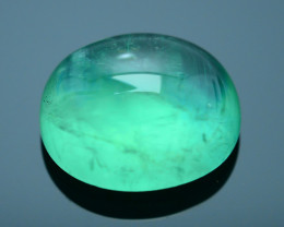 AIG Certified Rare Cat's Eye Emerald  4.27 ct Colombia  SKU-26