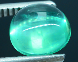 2.60 ct AIG Colombian Rare Cat's Eye Emerald  SKU-26
