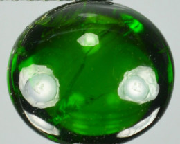 3.42 Cts Natural Forest Green Chrome Diopside Cabochon Russia