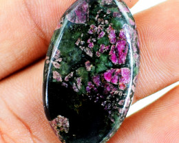Genuine 32.00 Cts Oval Shape Ruby Zoisite Untreated Gemstone