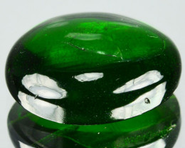 4.88 Cts Natural Forest Green Chrome Diopside Cabochon Russia