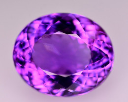 Brilliant Color 18.25 Ct Natural Amethyst From Uruguay AM1