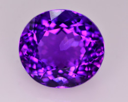 Gorgeous Color 11.45 Ct Natural Amethyst Form Uruguay