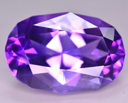Brilliant Color 13.70 Ct Natural Amethyst From Uruguay