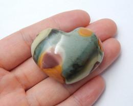 134cts Ocean jasper Heart , Healing Gemstone Heart side drill(A796)