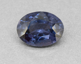Srilankan Untreated Certified Cobalt Violet Spinel 3.38 Ct.(Rare Find) (007