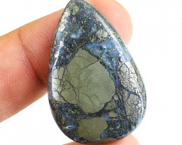 Genuine 47.00 Cts Pear Shape Pyrite Untreated Cabochon