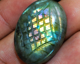 Genuine 58.00 Cts Amazing Flash Labradorite Oval Shape Carved Cabochon