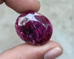 BIG RUBY GEMSTONE Natural treated stone VA2314