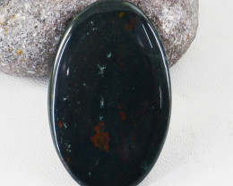 Genuine 46.00 Cts Oval Shape Bloodstone Cabochon