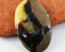 Genuine 60.00 Cts Untreated Oval Shape Septarian Agate Cabochon