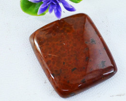 Genuine 45.00 Cts Untreated Bloodstone Cabochon