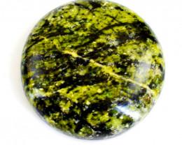 Genuine 25.00 Cts Forest Green Jasper Round Shape Cabochon