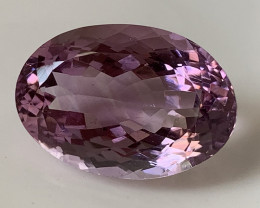 ⭐11.24ct Exciting Violet Purple Hued Amethyst - No Reserve