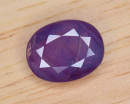 Natural Color Changing Sapphire 2.54 Cts from Afghanistan