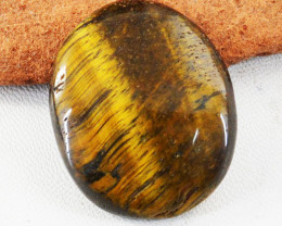 Genuine 65.00 Cts Golden Tiger Eye Gem
