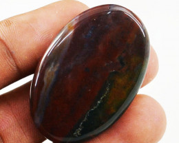 Genuine 45.00 Cts Bloodstone Gem