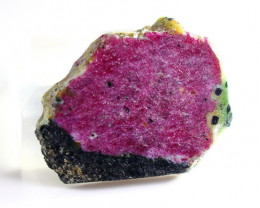 126.80 Ct Unheated ~ Natural Pink Ruby Rough Crystal