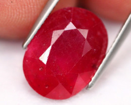 9.70Ct ~ Cherry Red Madagascar Red Ruby B2310