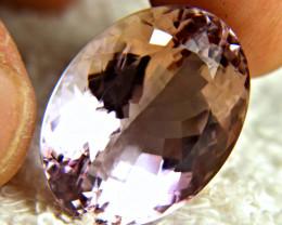 37.23 Carat VVS Bolivian Ametrine - Gorgeous
