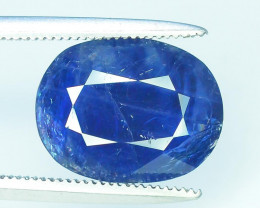 Top Color 5.35 ct Unheated/Untreated Sapphire ~Afghanistan