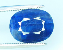 Top Color 6.15 ct Unheated/Untreated Sapphire ~Afghanistan