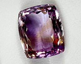 10.80Crt Bolivian Ametrine   Best Grade Gemstones JI148