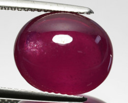 8.82 Cts Pigeon Blood Red Ruby Composite Cabochon Mozambique