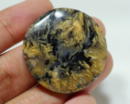 Indonesian Agate Cabochons