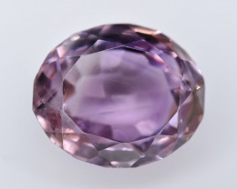 7.84 Crt Amethyst Faceted Gemstone (R13)