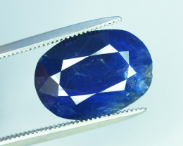 Top Color 7.65 ct Unheated/Untreated Sapphire ~Afghanistan