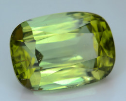 AAA Grade 5.25 ct Amazing Color Tourmaline SKU.27