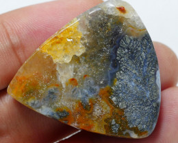 NATURAL INDONESIAN MARCASITE STONE  GRADE AA 60.65 CRT -G17-