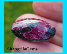 24mm 18ct Eudialyte drop shape gemstone cabochon 24 by 13 by 4mm