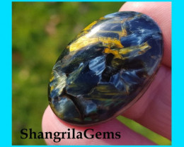 31mm 23ct Pietersite blue red and gold oval faceted cabochon AAA 31 by 19 b